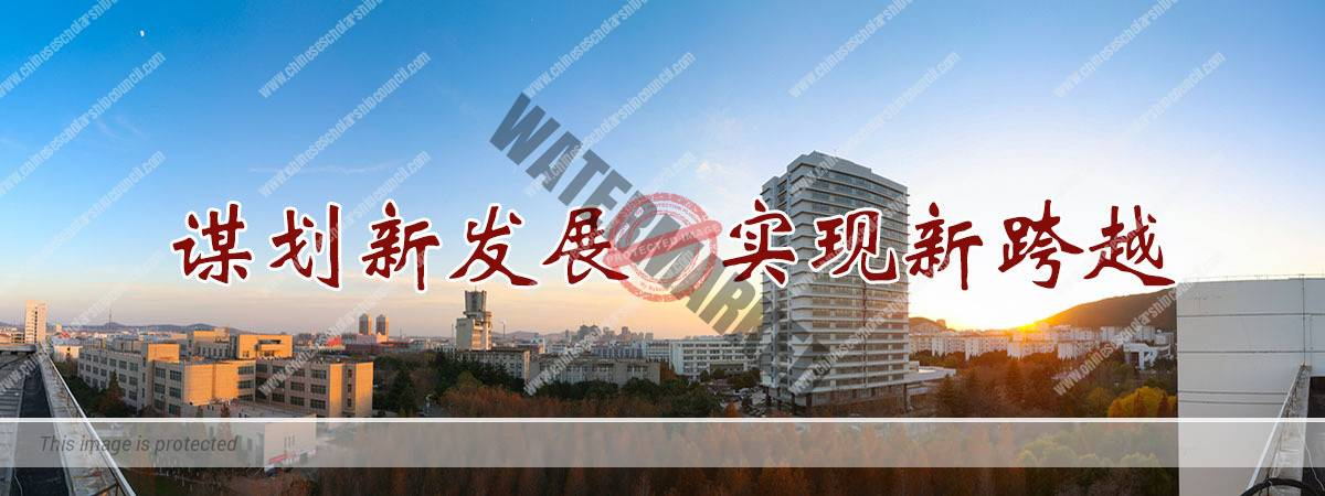 JSNU Jiangsu Jasmine Scholarship for Non-Chinese Students for Master and Doctoral Students in China, 2019 Scholarship Positions 2018 2019
