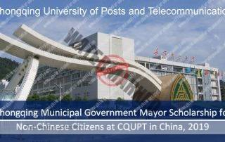Chongqing Municipal Government Mayor Scholarship at CQUPT in China, 2019